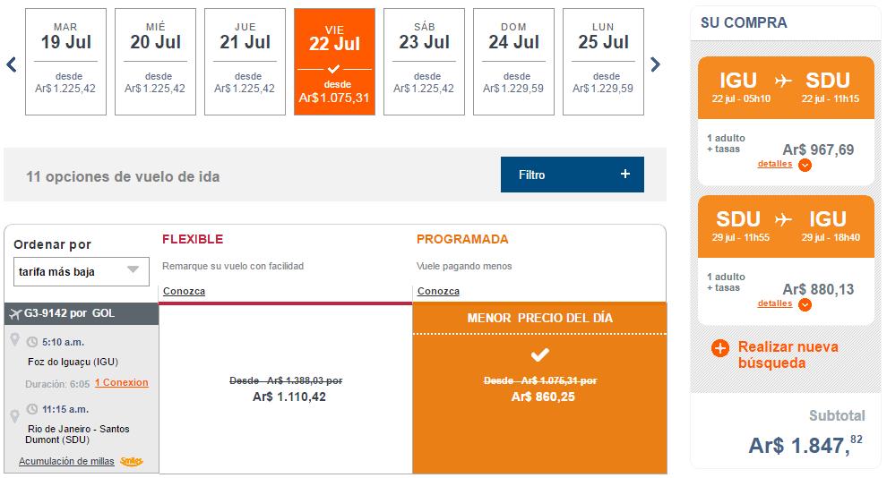 GOL_Descuento_Iguazu_Rio_Janeiro_Vacaciones_Julio_2016_ARS_1847_Detalle
