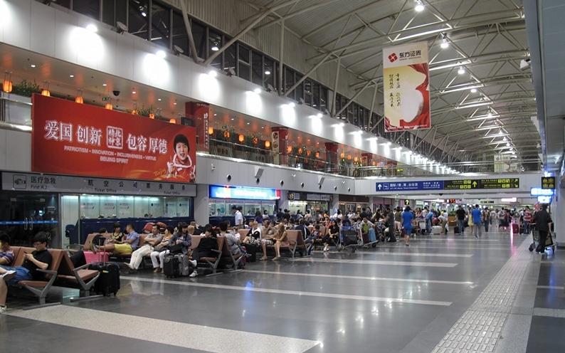 Beijing_Capital_International_Airport