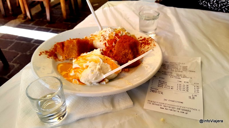 Postre_Raki_Almuerzo_Restaurante_Monastiraki_Atenas_Grecia
